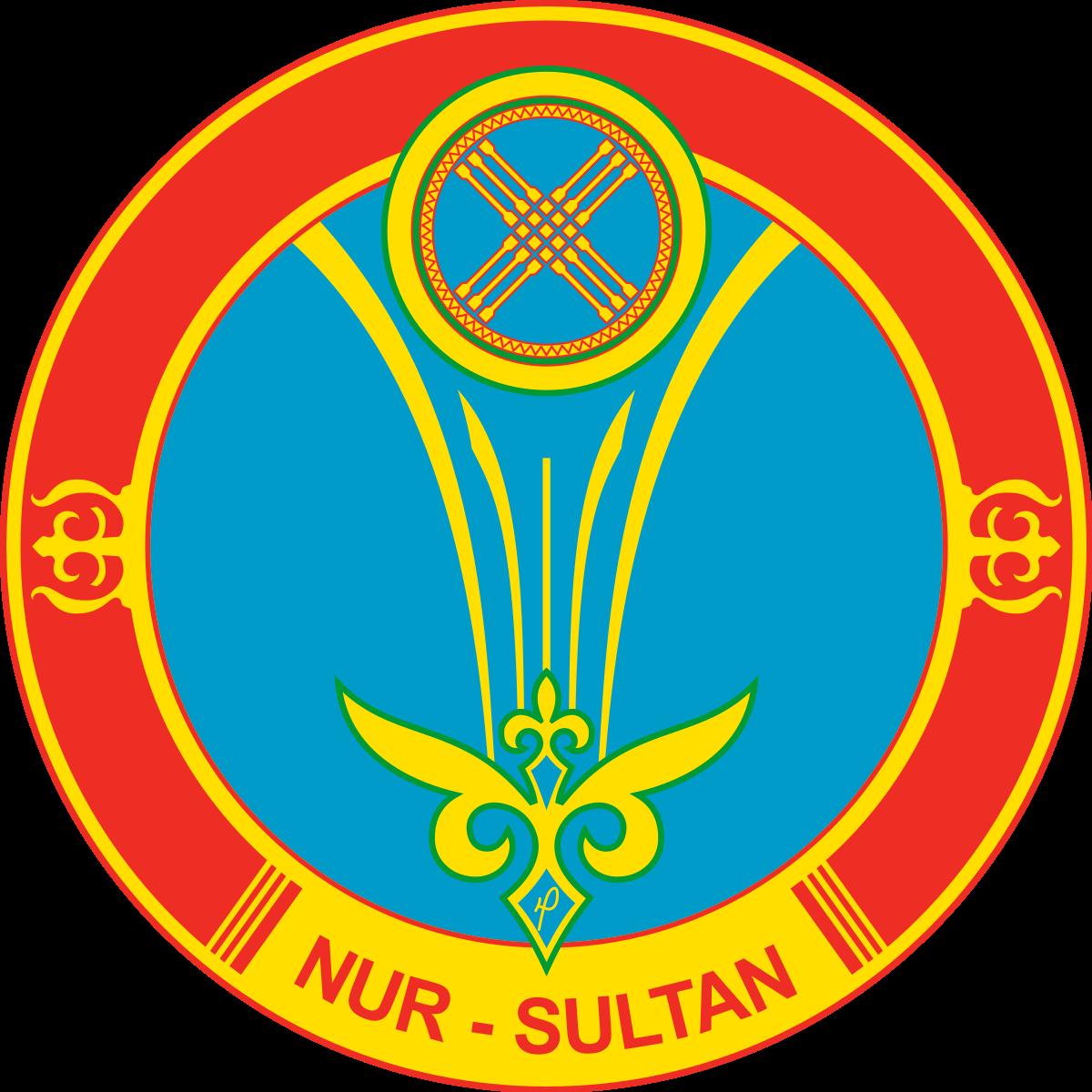 Акимат Нур-Султан
